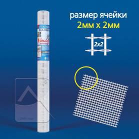 Сетка ст/ткан. X-Glass Pro 2х2 50м 45гр/м.кв