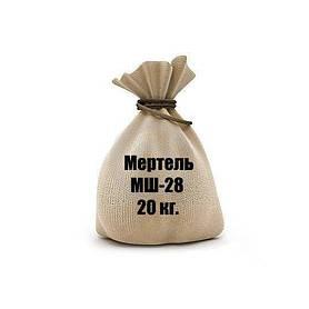Мертель МШ-28 1800С  20кг