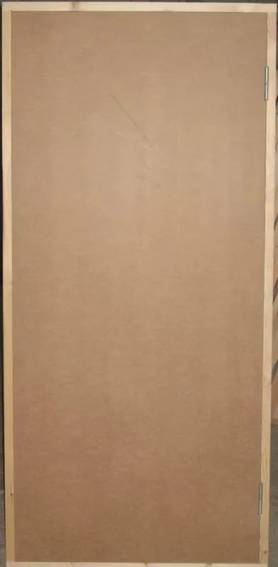 Дверь(оргалит) ДГ 21-9