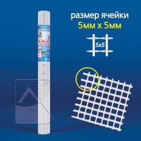 Сетка ст/ткан. 5х5 X-Glass Pro 50м 60гр/м.кв