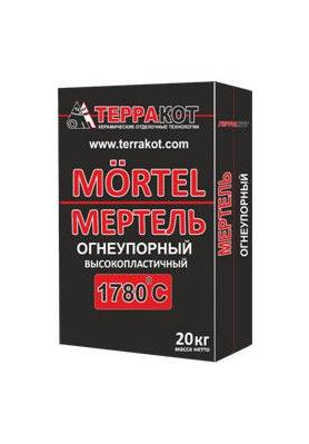 Мертель Терракот  20кг