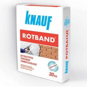 Штукатурка Кнауф Ротбанд 30кг