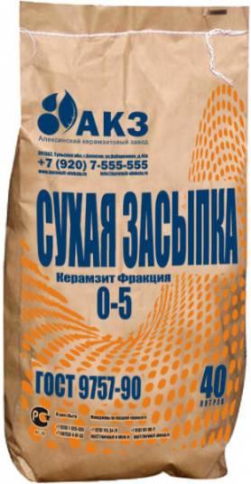 Керамзит Засыпка  40л (0-05)